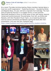 Rotary Club: July 18, 2014